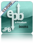 epb books Convenience Store Software