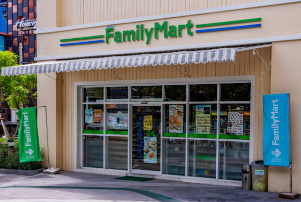 Exterior of a family convenience store.